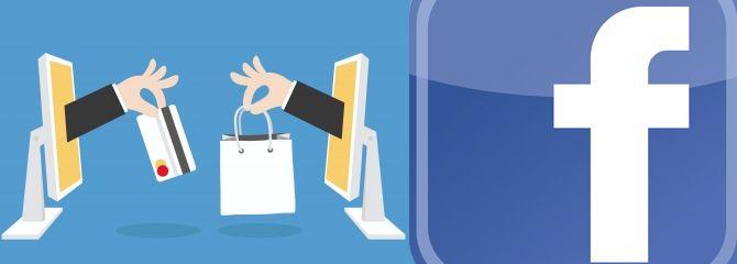 F-Commerce (comercio en Facebook): ¿éxito o fracaso?