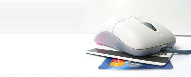 Ahorrar ¿también en tecnología?