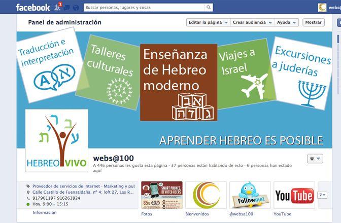 Imagen Facebook Hebreo Vivo