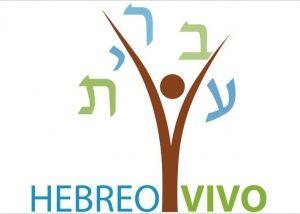 Logo Hebreo Vivo