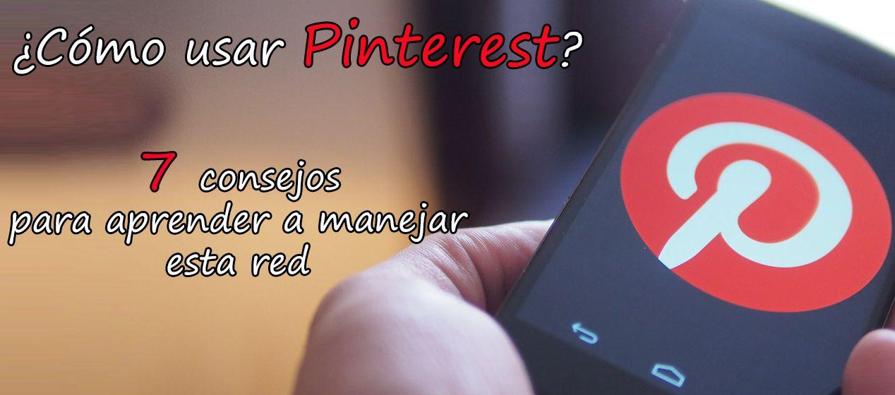 Cómo usar Pinterest