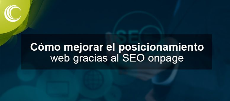 como mejorar el posicionamiento web